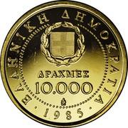 Greece 10000 Drachmes Women's Decade 1985 Proof KM# 149 ΕΛΛΗΝΙΚΗ ΔΗΜΟΚΡΑΤΙΑ ΔΡΑΧΜΑΙ 10000 1985 coin obverse