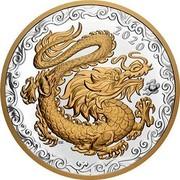 Canada 125 Dollars Lucky Dragon 2020 2020 coin reverse