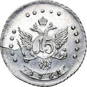 Russia 15 Kopeks 1761 KM# N64 Russian Empire Coins Б М ЕЛИСАВЕТЬ І І МП ІСАМОД ВСЕЯРОС coin reverse