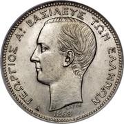 Greece 2 Drachmai George I 1868 A KM# 39 ΓΕΩΡΓΙΟΣ Α! ΒΑΣΙΛΕΥΣ ΤΩΝ ΕΛΛΗΝΩΝ ΒΑΡΡΕ 1868 coin obverse