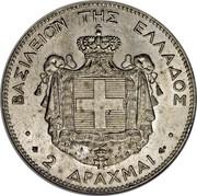 Greece 2 Drachmai George I 1868 A KM# 39 ΒΑΣΙΛΕΙΟΝ ΤΗΣ ΕΛΛΑΔΟΣ 2 ΔΡΑΧΜΑΙ coin reverse