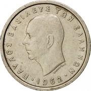 Greece 2 Drachmai King Paulos 1962 KM# 82 ΠΑΥΛΟΣ ΒΑΣΙΛΕΥΣ ΤΩΝ ΕΛΛΗΝΩΝ ΦΑΛΗΡΕΑΣ 1962 coin obverse
