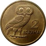 Greece 2 Drachmai Owl 1973 KM# 108 2 ΔΡΑΧΜΑΙ coin reverse