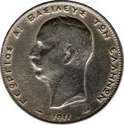 Greece 2 Drachmai Thetis 1911 (a) KM# 61 1911 ΓΕΩΡΓΙΟΣ Α! ΒΑΣΙΛΕΥΣ ΤΩΝ ΕΛΛΗΝΩΝ coin obverse