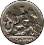 Greece 2 Drachmai Thetis 1911 (a) KM# 61 ΔΙΔΡΑΧΜΟΝ coin reverse