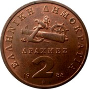 Greece 2 Drachmes Manto Maurogenus 1988 KM# 151 ΕΛΛΗΝΙΚΗ ΔΗΜΟΚΡΑΤΙΑ 2 ΔΡΑΧΜΕΣ 1988 coin obverse