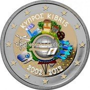 Cyprus 2 Euro (10 Years of Euro Banknotes and Coins (Coloured)) ΚΥΠΡΟΣ KIBRIS A.H. € 2002 2012 coin reverse