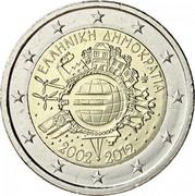 Greece 2 Euro 10 Years of Euro Cash 2012 KM# 245 ΕΛΛΗΝΙΚΗ ΔΗΜΟΚΡΑΤΙΑ 2002 2012 coin obverse