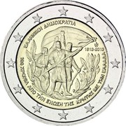 Greece 2 Euro 100th Anniversary of the Unification of Crete with Greece 2013 KM# 253 ΕΛΛΗΝΙΚΗ ΔΗΜΟΚΡΑΤΙΑ 1913-2013 100 ΧΡΟΝΙΑ ΑΠΟ ΤΗΝ ΕΝΩΣΗ ΤΗΣ ΚΡΗΤΗΣ ΜΕ ΤΗΝ ΕΛΛΑΔΑ coin obverse