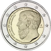 Greece 2 Euro 2400th Anniversary of the founding of the Platonic Academy 2013 KM# 252 2400 ΧΡΟΝΙΑ ΑΠΟ ΤΗΝ ΙΔΡΥΣΗ ΤΗΣ ΑΚΑΔΗΜΙΑΣ ΠΛΑΤΩΝΟΣ ΕΛΛΗΝΙΚΗ ΔΗΜΟΚΡΑΤΙΑ 2013 coin obverse