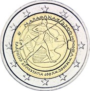 Greece 2 Euro 2500th Anniversary of the Battle of Marathon 2010 KM# 236 ΜΑΡΑΘΩΝΑΣ 2500 ΧΡΟΝΙΑ ΓΣ ΕΛΛΗΝΙΚΗ ΔΗΜΟΚΡΑΤΙΑ 490 Π.Χ. 2010 Μ.Χ. coin obverse