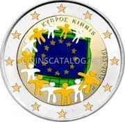 Cyprus 2 Euro (30th Anniversary of the Flag of Europe (Coloured)) ΚΥΠΡΟΣ KIBRIS 1985-2015 ΓΣ coin reverse