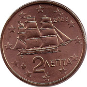 Greece 2 Euro Cent 2006 KM# 182 Euro Coinage 2 ΛΕΠΤΑ 2002 coin obverse