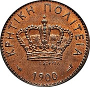 Greece 2 Lepta 1900 A KM# 2 Crete ΚΡΗΤΙΚΗ ΠΟΛΙΤΕΙΑ 1900 A ΒΟΟΡΕΛ coin obverse