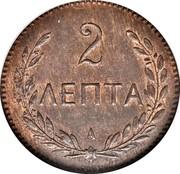 Greece 2 Lepta 1900 A KM# 2 Crete 2 ΛΕΠΤΑ coin reverse