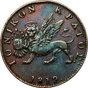 Greece 2 Lepta Britannia 1819 . KM# 31 IONIKON KPATOΣ 1819 coin obverse