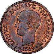 Greece 2 Lepta George I 1869 BB KM# 41 ΓΕΩΡΓΙΟΣ Α! ΒΑΣΙΛΕΥΣ ΤΩΝ ΕΛΛΗΝΩΝ BAPPE 1869 coin obverse