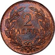 Greece 2 Lepta George I 1869 BB KM# 41 2 ΛΕΠΤΑ coin reverse