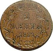 Greece 2 Lepta Royal Shield 1851 KM# 31 2 ΛΕΠΤΑ 1851 coin reverse