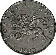 Greece 2 Oboli Britannia 1819 KM# 33 ΙΟΝΙΚΟΝ ΚΡΑΤΟΣ 1819 coin obverse