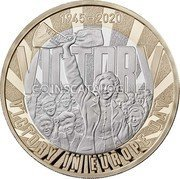UK 2 Pounds (75th Anniversary of Victory in Europe Day) 1945-2020 VICTORY IN EUROPE DAY coin reverse