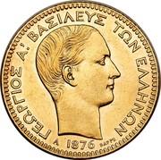 Greece 20 Drachmai 1876 A KM# 49 Kingdom ΓΕΩΡΓΙΟΣ Α! ΒΑΣΙΛΕΥΣ ΤΩΝ ΕΛΛΗΝΩΝ A 1876 ΒΑΡΡΕ coin obverse