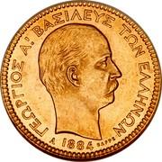 Greece 20 Drachmai 1884 A KM# 56 Kingdom ΓΕΩΡΓΙΟΣ Α! ΒΑΣΙΛΕΥΣ ΤΩΝ ΕΛΛΗΝΩΝ 1884 ΒΑΡΡΕ coin obverse