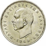 Greece 20 Drachmai 1960 KM# 85 Kingdom coin obverse