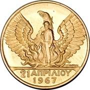 Greece 20 Drachmai 21 April 1967 Revolution (1970) KM# 92 21 ΑΠΡΙΛΙΟΥ 1967 coin obverse