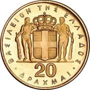 Greece 20 Drachmai 21 April 1967 Revolution (1970) KM# 92 ΒΑΣΙΛΕΙΟΝ ΤΗΣ ΕΛΛΑΔΟΣ 20 ΔΡΑΧΜΑΙ coin reverse