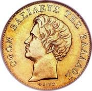 Greece 20 Drachmai Othon 1833 KM# 21 ΟΘΩΝ ΒΑΣΙΛΕΥΣ ΤΗΣ ΕΛΛΑΔΟΣ ΦΟΙΓΤ coin obverse