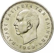 Greece 20 Drachmai Paul King of the Greeks 1960 KM# 85 ΠΑΥΛΟΣ ΒΑΣΙΛΕΥΣ ΤΩΝ ΕΛΛΗΝΩΝ ΦΑΛΗΡΕΑΣ 1960 coin obverse