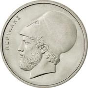 Greece 20 Drachmai Pericles 1976 KM# 120 ΠΕΡΙΚΛΗΣ coin obverse