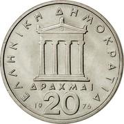 Greece 20 Drachmai Pericles 1976 KM# 120 ΕΛΛΗΝΙΚΗ ΔΗΜΟΚΡΑΤΙΑ ΔΡΑΧΜΑΙ 19 20 76 coin reverse