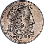 Greece 20 Drachmai Poseidon 1930 KM# 73 ΠΟΣΕΙΔΩΝ coin obverse