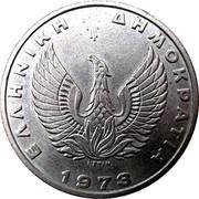Greece 20 Drachmai Regime of the Colonels 1973 KM# 112 ΕΛΛΗΝΙΚΗ ΔΗΜΟΚΡΑΤΙΑ 1973 coin obverse