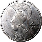 Greece 20 Drachmai Regime of the Colonels 1973 KM# 112 20 ΔΡΧ. coin reverse