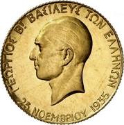 Greece 20 Drachmai Restoration of the Monarchy 1940 Proof KM# 74 ΓΕΩΡΓΙΟΣ Β! ΒΑΣΙΛΕΥΣ ΤΩΝ ΕΛΛΗΝΩΝ 25 ΝΟΕΜΒΡΙΟΥ 1935 coin obverse