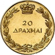 Greece 20 Drachmai Restoration of the Monarchy 1940 Proof KM# 74 20 ΔΡΑΧΜΑΙ coin reverse