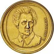 Greece 20 Drachmes Dionysos Solomos 1990 (an) KM# 154 Δ. ΣΟΛΩΜΟΣ K.K. coin obverse