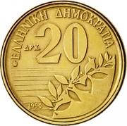 Greece 20 Drachmes Dionysos Solomos 1990 (an) KM# 154 ΕΛΛΗΝΙΚΗ ΔΗΜΟΚΡΑΤΙΑ ΔΡΧ. 20 1990 coin reverse