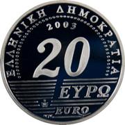 Greece 20 Euro 75 Years Bank of Greece 2003 Proof KM# 210 ΕΛΛΗΝΙΚΗ ΔΗΜΟΚΡΑΤΙΑ 2003 20 ΕΥΡΩ EURO NN coin obverse