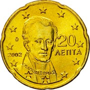 Greece 20 Euro Cent 2002 KM# 185 Euro Coinage 2002 20 ΛΕΠΤΑ Ι. ΚΑΠΟΔΙΣΤΡΙΑΣ coin obverse
