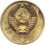 Russia 20 Kopecks Trial strike 1956  А23 СССР coin obverse