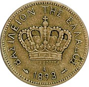 Greece 20 Lepta 1893 KM# 57 Kingdom ΒΑΣΙΛΕΙΟΝ ΤΗΣ ΕΛΛΑΔΟΣ Α ΒΟΡΡΕΛ A 1893 coin obverse