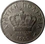 Greece 20 Lepta 1900 A KM# 5 Greek Administration ΚΡΗΤΙΚΗ ΠΟΛΙΤΕΙΑ Α ΒΟΡΡΕΛ 1900 coin obverse
