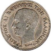 Greece 20 Lepta George I 1874 A KM# 44 ΓΕΩΡΓΙΟΣ Α! ΒΑΣΙΛΕΥΣ ΤΩΝ ΕΛΛΗΝΩΝ ΒΑΡΡΕ coin obverse
