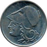 Greece 20 Lepta Gillieron Fils 1926 KM# 67 GILLIERON FILS coin obverse