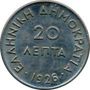 Greece 20 Lepta Gillieron Fils 1926 KM# 67 20 ΛΕΠΤΑ ΕΛΛΗΝΙΚΗ ΔΗΜΟΚΡΑΤΙΑ 1926 coin reverse