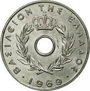 Greece 20 Lepta Olive branch 1969 KM# 79 ΒΑΣΙΛΕΙΟΝ ΤΗΣ ΕΛΛΑΔΟΣ 1969 coin obverse